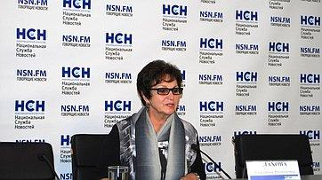 Екатерина Лахова приняла участие в пресс-конференции «Женщины во власти как «мягкая сила» решения мировых проблем», посвященной первому Евразийскому женскому форуму, в пресс-центре информационного агентства «Национальная служба новостей»