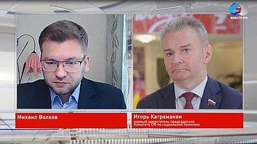 И. Каграманян омедицине вгоды войны иподвиге советских медработников
