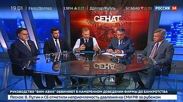 Урегулирование украинского кризиса. Программа «Сенат» телеканала «Россия 24»