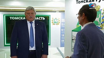 С. Жвачкин оразвитии Томской области