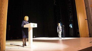 Выступление В. Матвиенко наоткрытии международного фестиваля «Другое искусство»