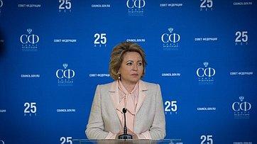 Подход Председателя СФ В.Матвиенко врамках 458-го заседания Совета Федерации