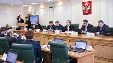 Расширенное заседание Комитета Совета Федерации побюджету ифинансовым рынкам. Запись трансляции от19марта 2018г