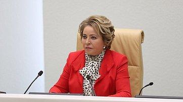 Выступление Председателя СФ В.Матвиенко напарламентских слушаниях натему «Опараметрах проекта федерального бюджета на2021год инаплановый период 2022 и2023годов»