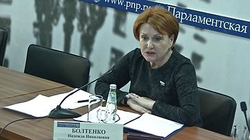 Надежда Болтенко приняла участие вработе «круглого стола», посвящённого борьбе соСПИДом вРоссии, впресс-центре «Парламентской газеты»