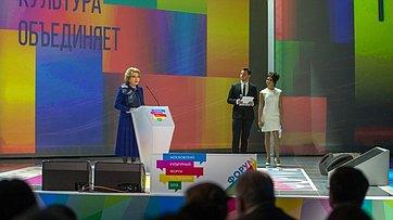 Выступление В. Матвиенко наторжественной церемонии открытия Московского культурного форума