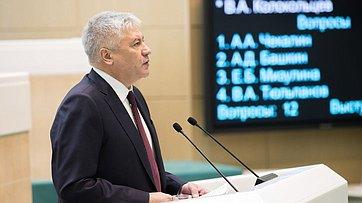 Глава МВД В. Колокольцев на402-м заседании Совета Федерации