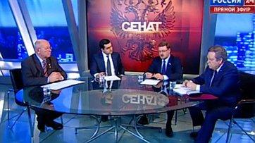 Межпарламентское сотрудничество в борьбе с терроризмом. Программа «Сенат» телеканала «Россия 24»