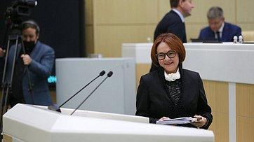 Выступление Председателя Центрального банка РФ Эльвиры Набиуллиной назаседании Совета Федерации
