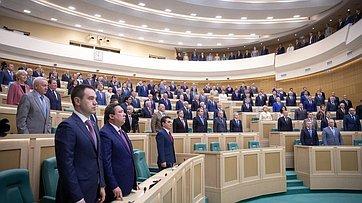 461-е заседание Совета Федерации. Запись трансляции от26июня 2019года