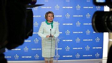 Брифинг Председателя СФ В.Матвиенко врамках 489-го заседания Совета Федерации