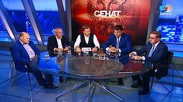 Чемпионат мира пофутболу вРоссии. Программа «Сенат» телеканала «Россия 24»
