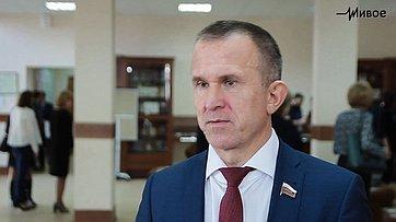 В. Кравченко оСтратегии пространственного развития Российской Федерации