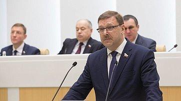 К. Косачев представил Заявление всвязи спринятием Сеймом Латвийской Республики Закона «Остатусе участника Второй мировой войны