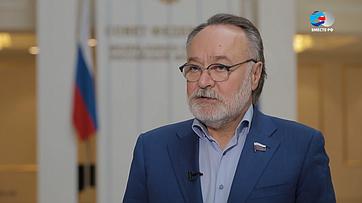 А. Тотоонов оДнях Республики Северная Осетия— Алания вСовете Федерации