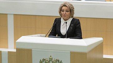 Выступление В. Матвиенко наоткрытии 442-го заседания Совета Федерации