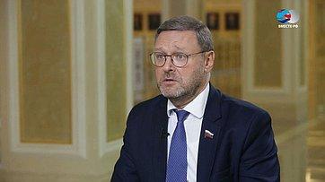 К. Косачев озадачах рабочей группы повнесению поправок вКонституцию РФ