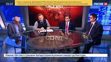 Офальсификации истории. Передача «Сенат» телеканала «Россия 24»
