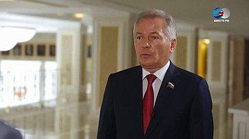 В. Пономарев обитогах встречи счленами Бундесрата ФРГ