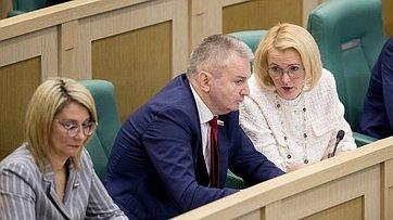 458-е заседание Совета Федерации (Запись трансляции от22мая 2019года)