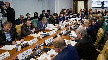 Совещание натему: «Омерах пореализации федеральных проектов, направленных наохрану ирациональное использование водных ресурсов Российской Федерации». Запись трансляции от20ноября 2019года