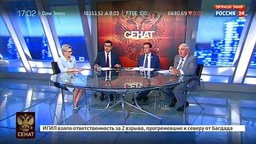 Региональная политика. Программа «Сенат» телеканала «Россия 24»