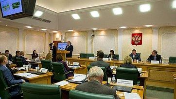 Парламентские слушания натему «Омерах пообеспечению прав граждан, проживающих внаселенных пунктах, расположенных вграницах национальных парков». Запись трансляции от20ноября 2019года