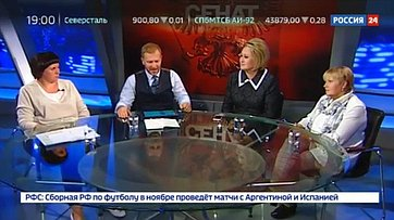 Женщины вовласти. Программа «Сенат» телеканала «Россия 24»