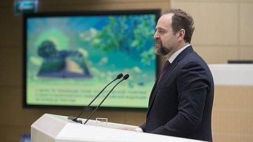 Министр природных ресурсов иэкологии РФ С.Донской выступил на411-м заседании СФ
