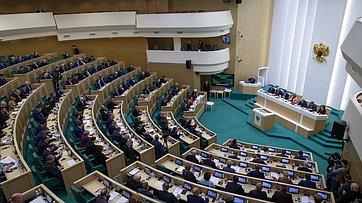 456-е заседание Совета Федерации. Запись трансляции от10апреля 2019года