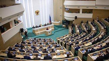 Выступление В.Матвиенко наоткрытии 472-го заседания Совета Федерации