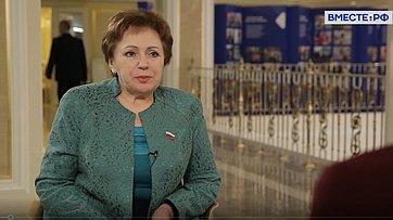 Елена Бибикова оновых мерах социальной поддержки семей, где есть недееспособные инвалиды