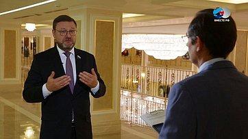 К. Косачев оперспективах сотрудничества России, Индии иКитая