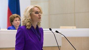 Глава Счетной палаты Т.Голикова выступила на415-м заседании Совета Федерации