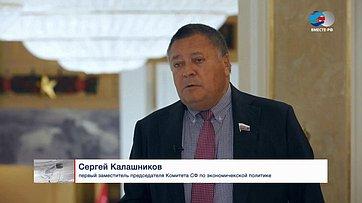 С. Калашников оснятии ограничений покоронавирусу вБрянской области
