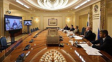 Внеочередное заседание Президиума Совета законодателей РФ. Запись трансляции от9июля 2020года