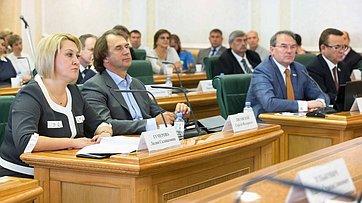 Встреча Председателя СФ сгруппой российских учителей, направляемых для работы вобщеобразовательные учреждения Республики Таджикистан. Запись трансляции от28августа 2018г