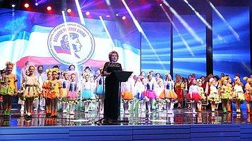 В. Матвиенко выступила наторжественном открытии XI Международного фестиваля «Великое русское слово»