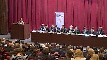 Выступление Н. Болтенко наОбщероссийском Конгрессе муниципальных образований