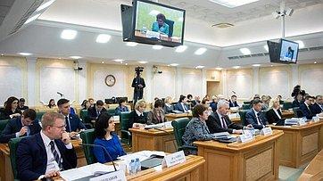 Заседание Совета порегиональному здравоохранению. Запись трансляции от27февраля 2020года
