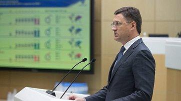 Выступление Министра энергетики РФ А. Новака на439-м заседании Совета Федерации