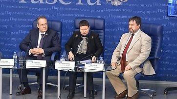 Александр Башкин принял участие впресс-конференции «Как оградить молодёжь оттеррористических групп ипропаганды жестокого поведения вИнтернете?» впресс-центре «Парламентской газеты»