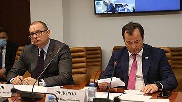 Заседание Совета повопросам газификации субъектов РФ. Запись трансляции от22июля 2020года