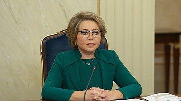 Выступление Председателя СФ В. Матвиенко назаседании Организационного комитета третьего Евразийского женского форума