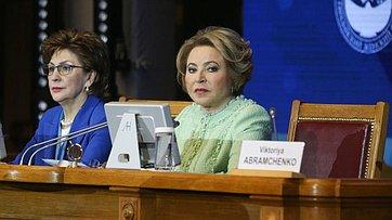 Выступление Валентины Матвиенко напленарной сессии Третьего Евразийского женского форума