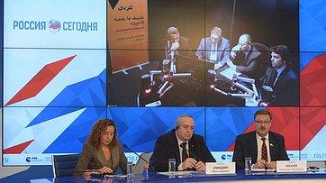 Видеомост сучастием российских иегипетских парламентариев натему «Мирное будущее Сирии: Москва-Каир»