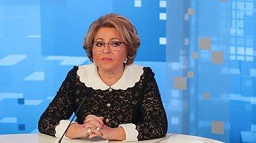 Пресс-конференция Председателя Совета Федерации Валентины Матвиенко поитогам осенней сессии 2020года. Запись трансляции от24декабря 2020года