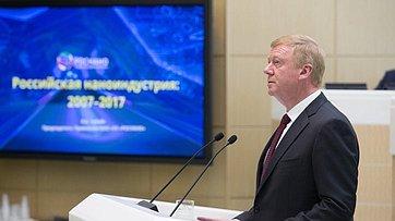Врамках Дня акционерного общества «РОСНАНО» вСФ выступил председатель А.Чубайс