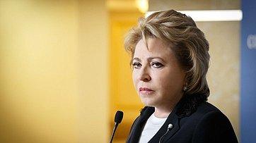 Брифинг В. Матвиенко поитогам 401-го заседания Совета Федерации