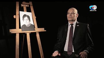 В.Круглый: Моя мать оказывала помощь советским партизанам